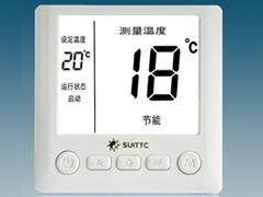 WK8708型温控器