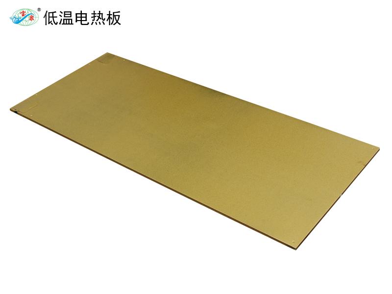 低温电热板